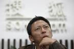 搜狐收到张朝阳投资要约 或为进一步私有化铺路