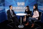 【宏观经济谈】渣打丁爽:2016年中国经济继续寻底