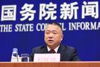 公安部原部长助理刘跃进任副部级反恐专员
