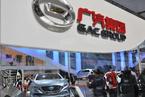 广汽拟定增150亿加码新能源及自主品牌