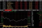 [今日收盘]土地流转概念股抢眼 沪指回升收跌0.67%
