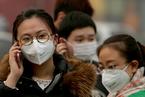 中国学者首次观察到雾霾颗粒入侵人体细胞
