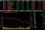 [今日收盘]B股跳水重挫 A股破3600点跌2.59%