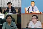 最高检新反贪总局各局局长集中公布