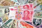 央行:保持人民币基本稳定在合理水平