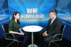 沈明高解读2015年12月财新中国PMI