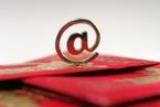 微信退出 支付宝、QQ、微博的春节红包要玩什么?