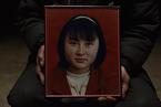 【微纪录】生死之间——洛阳大火十五年祭