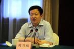 苏州市长周乃翔转任市委书记 前任多高升