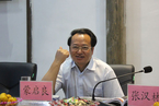 贵州增补省政协委员 副省长蒙启良在列