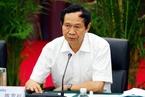 贪污受贿滥权 河南省委原常委陈雪枫被公诉
