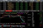 [今日开盘]外围股市大跌 沪指开盘跌破股灾最低点
