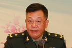 总政宣传部长禹光转任军委政治工作部主任助理