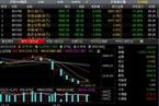 [今日开盘]欧美股市大跌 两市低开