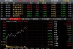 [今日午盘]小盘股活跃 沪指低开上行涨0.51%