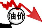 美油暴跌逾6% 创近13年新低