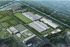 凯迪拉克新工厂竣工投产