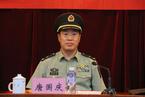 二炮副政委唐国庆中将任火箭军副政委