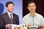 广东省副省长温国辉拟任广州市市长