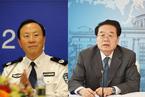 64岁张新枫程国平履新国家反恐安全专员