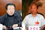 江西省政协两位原副主席遭断崖式降职  刘礼祖降为科员