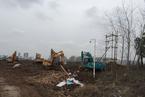 名校紧邻毒地 环保部称挖出农药厂固废