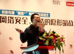 《财新周刊》副主编王晓冰主持论坛