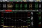 今日收盘:二月开门大跌1.78%  沪指失守2700点