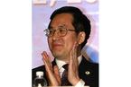 丁薛祥任中共中央办公厅常务副主任