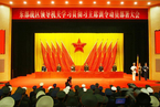 东部战区领导集体亮相