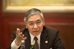 日央行行长承认任内无法达成2%的通胀目标