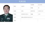 冯建华少将升任战略支援部队政治工作部主任