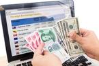 机构:货币政策面临进一步边际收紧压力