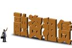 上海将排查融资租赁风险
