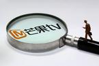 芒果TV明确进军智能硬件领域