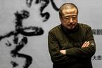 过士行:中国戏剧最缺的就是精神