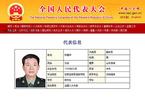 原济南军区政治部副主任张建华任北部战区陆军副政委