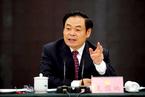 【一语道破】王儒林代表举例说明腐败如何破坏山西经济
