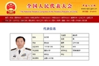 60岁白文奇中将任北部战区空军政委