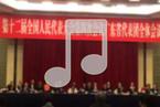 【两会之声】胡春华代表:粤港合作将一如既往