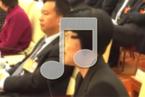 【两会之声】骞芳莉代表:互联网金融要做小做广