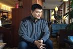 【一语道破】姚明:中国篮球发展要有市场话语权