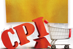 央行:基数因素或使同比物价涨幅放缓