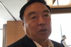 【一语道破】马蔚华委员:壹基金尽力做到财务公开透明