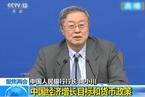 周小川:稳健货币政策要注意灵活适度