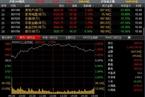今日收盘:银行股午后下行 沪指涨幅收窄至1.75%