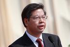 广东省委副秘书长刘可为升任宁夏自治区副主席