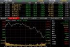 今日收盘:金融地产领跌 沪指午后跳水跌0.73%