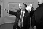 苏州金龙总经理吴文文坠亡