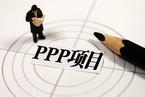 证监会:首批传统基础设施领域PPP项目资产证券化落地